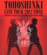 TOHOSHINKI LIVE TOUR 2012 -TONE [Blu-ray]
