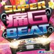 Super Ita G Beat