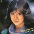 Variation -Akina Nakamori Second  (Papersleeve)