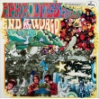 End Of The World (180g)