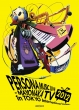 Persona Music Live 2012-Mayonaka TV In Tokyo International Forum-[Limited Edition]