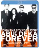 Abunai Deka Forever The Movie