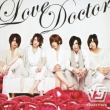 Love Doctor [Standard Edition C]
