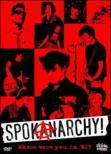 Spokanarchy: Where Were You In ' 82?