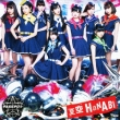 Natsuzora Hanabi [Standard Economy Class Edition]