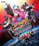Kamen Rider*kamen Rider Fourze & Ooo Movie War Mega Max Director`s Cut Ban