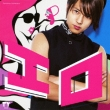 Ero (+DVD)[First Press Limited Edition B]