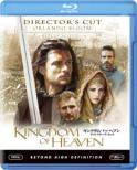 Kingdom Of Heaven Director`s Cut