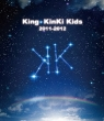 King KinKi Kids 2011-2012 (Blu-ray)