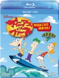 Phineas And Ferb The Fast And The Phineas