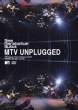MTV Unplugged (DVD+CD)