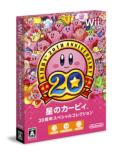 Kirby' s Dream Land 20th Anniversary Special Collection