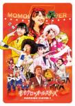 Momoclo All Stars 2012