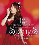 Kuribayashi Minami 10th Anniversary Live 