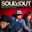 so_mania (+DVD)[First Press Limited Edition] SOUL'd OUT