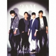For you -Kimi no Tame ni Dekirukoto (+DVD)[First Press Limited Edition A]