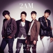 For you -Kimi no Tame ni Dekirukoto (+Booklet)[First Press Limited Edition B]