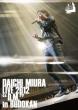 DAICHI MIURA LIVE 2012�uD.M.�vin BUDOKAN