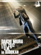 DAICHI MIURA LIVE 2012 