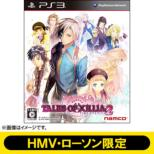 [HMV LAWSON Limited] Tales Of Xillia 2