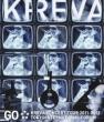KREVA CONCERT TOUR 2011-2012 「GO」 東京国際フォーラム (Blu-ray)