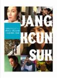 (Limited with Postcard)Sekai no Prince e! Jang Keun Suk 24 Sai no Sugao -Complete Edition