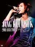 (Limited with Postcard)2011 Jang Keun Suk Asia Tour The Cri Show Last I