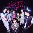 WANNA BEEEE!!! / Shake It Up (+DVD)【初回生産限定<Shake It Up>盤】