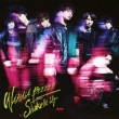 WANNA BEEEE!!! / Shake It Up  [Standard Edition] Kis-My-Ft2