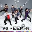 kEEP oN.(+DVD)[First Press Limited (Keypon Edition)]