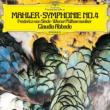 Symphony No.4 : Abbado / Vienna Philharmonic, Von Stade (Single Layer)
