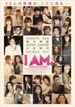 I AM.SMTOWN LIVE WORLD TOUR IN MADISON SQUARE GARDEN (Blu-Ray)[Deluxe Edition]