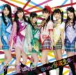 Ikuze! Kaitou Shoujyo (+DVD)[Special Edition]