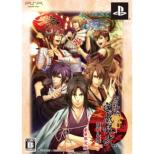 Hakuoki Yuugi Roku Ni Matsuri Hayashi to Taishitachi (Special Limited Edition)