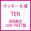 Title TBA (+DVD)[First Press Limited 10th PAST Edition]