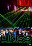 U-KISS 1st JAPAN LIVE TOUR 2012