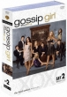 Gossip Girl S3 Set2