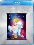 Cinderella Diamond Collection