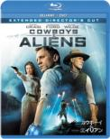 Cowboys & Aliens Extended Director's Cut