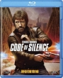 Code Of Silence