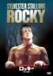 Rocky: Ultimate Edition
