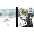 Sword Art Online 1 [Limited Manufacture Edition]