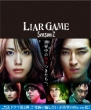 Liar Game Season 2 Blu-Ray Box