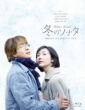 Winter Sonata Blu-Ray Box