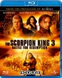 The Scorpion King 3:Battle For Redemption