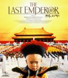 Last Emperor Collector's Edition