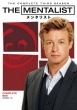 The Mentalist S3 Complete Box