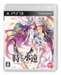 Toki to Towa Tokitowa Game Soft (Playstation 3)