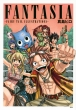 FANTASIA -FAIRY TAIL ILLUSTRATIONS