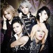 XANADU [First Press Limited Edition A]